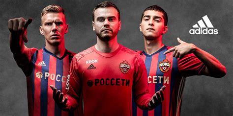 CSKA Moscow 2016/17 Kits
