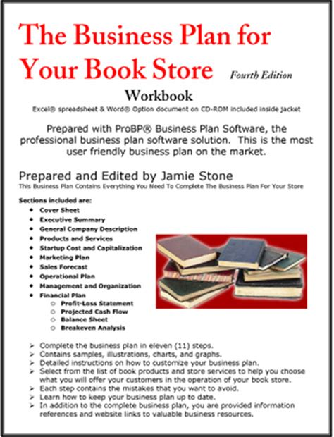 bookstore business plan template book store business plan