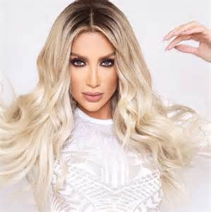 French Country Home Office - acting high and mighty maya diab invents her own religion al bawaba