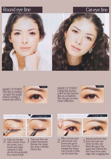 natural makeup tutorial joke 17 best images about natural eye make up tutorial on