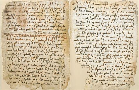 the quran a historical critical 074869577x birmingham quran manuscript wikipedia