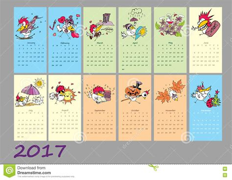 Calendrier Kinder 2017 2017 Calendar Blank Calendar Printable