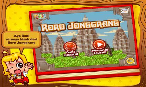 Buku Ceritra Rakyat Rara Jonggrang anak roro jonggrang dan bandung bondowoso android apps on play