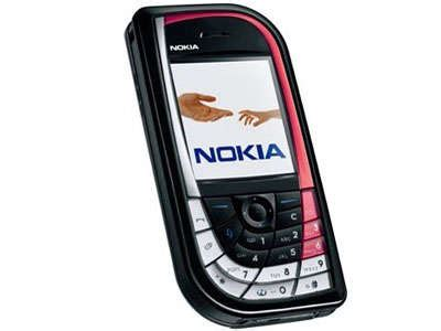 Hp Nokia E1 nokia 7610 price in the philippines and specs priceprice