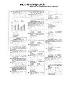 Multitasking Essay by Ssc Multitasking Essay Topics Formatessay Web Fc2