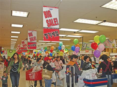 h mart once a year sale event