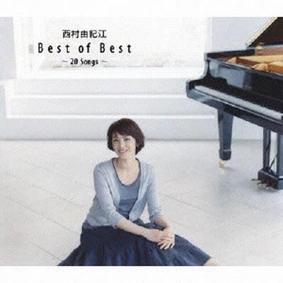 best 20 song best of best 20 songs mu moショップ