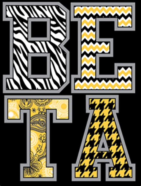 Beta Club Thrives At National blythewood middle school august 2014