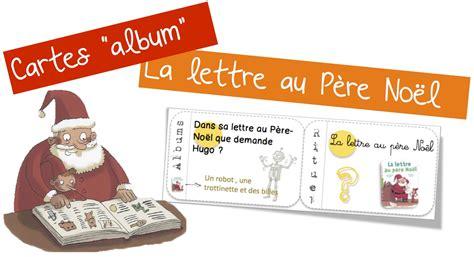 Exemple De Lettre Au Pere Noel Drole La Lettre Au P 232 Re No 235 L Lecture Suivie Cp Bout De Gomme