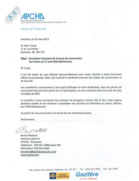 Lettre De Remerciement Bon Travail R 233 F 233 Rences Entrepreneur G 233 N 233 Ral