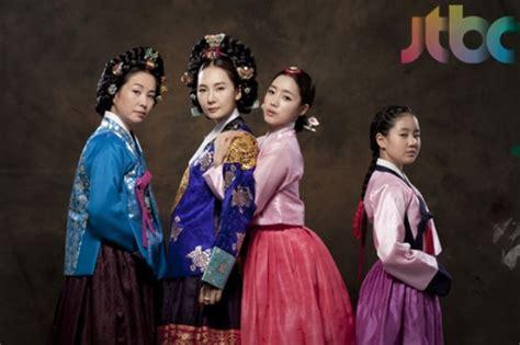 queen insoo drama cool main อ าน ซ ร ส เกาหล พ เร ยดสม ยใหม ต งแต 2011