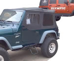 Jeep Step Universal Step Fits Mst Jeep Side Bars And Trucks