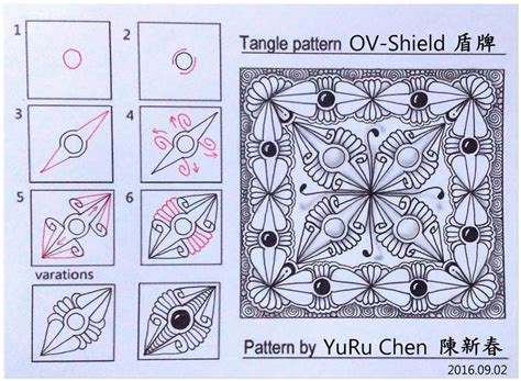 heart pattern xuite 190 best images about zentangle patterns 6 on pinterest