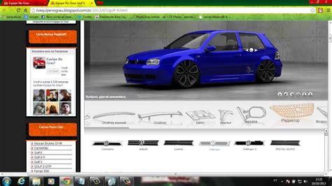 3d criar site de montar carros em 3d