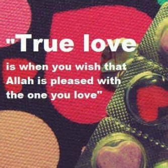 my dear true love my dear allah kindly let me know and let me see if i