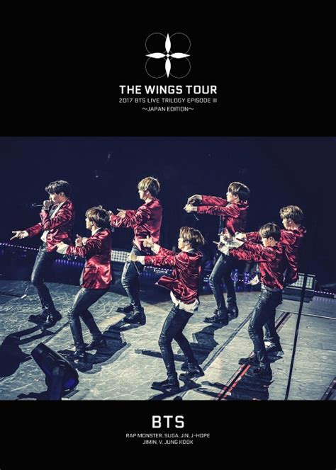 cdjapan  bts  trilogy episode iii  wings