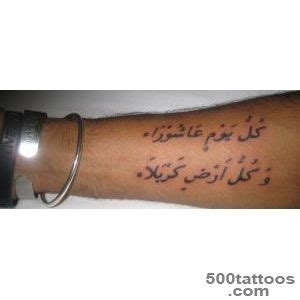 are muslims allowed to get tattoos muslim tattoos designs ideas meanings images