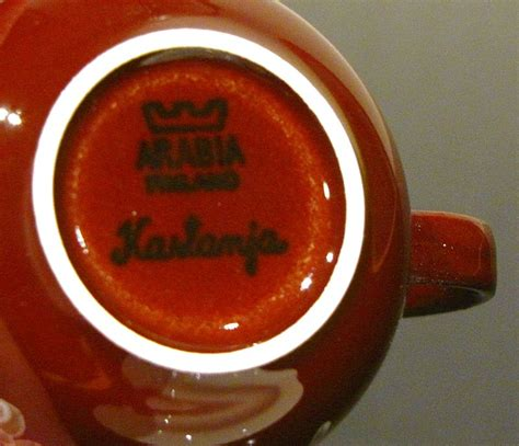 Scandinavian Lifestyle 5599 by Arabia アラビア Kastanja Designed By Inkeri Leivo Coffee
