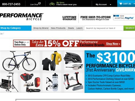 anniversary sweepstakes performance bicycle 31st anniversary giveaway