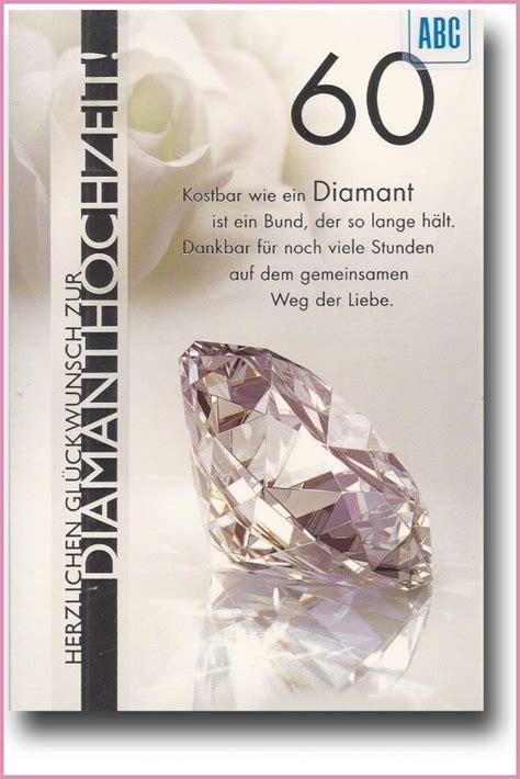 Diamantene Hochzeit Einladung by Einladungen Diamantene Hochzeit Vorlagen