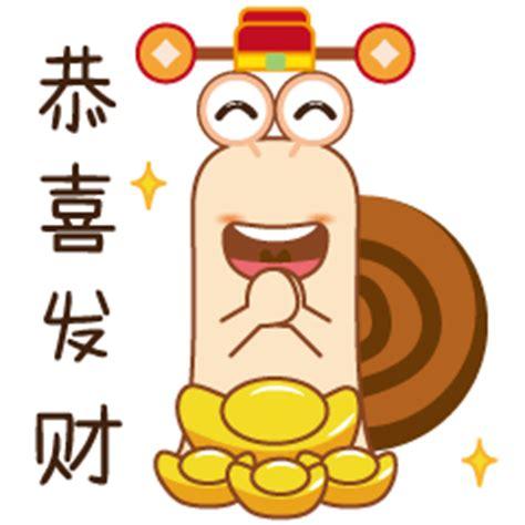 chinese font design emoji snail free chinese font download page 36