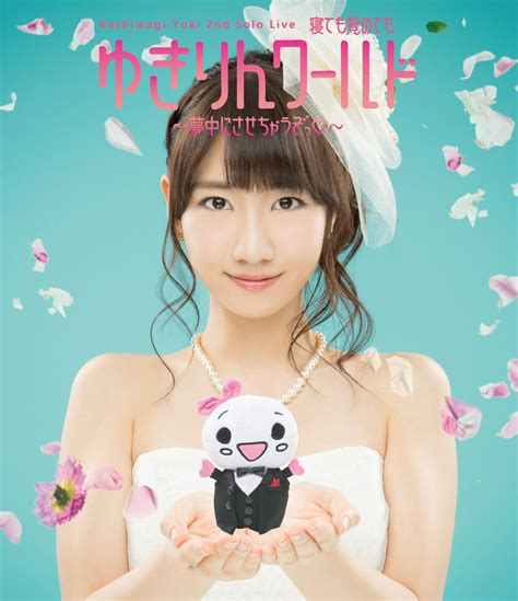 cover yuki 48group photo akb48 s kashiwagi yuki unveiled the cover