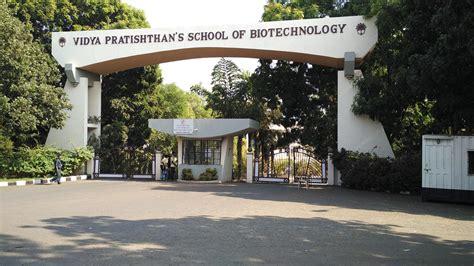 Vidya Pratishthan Baramati Mba College by Vidya Pratishthan School Of Biotechnology Baramati Edunuts