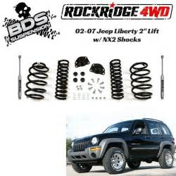 2002 Jeep Liberty Lift Kits Bds Suspension 2 Quot Pro Ride Coil Lift Kit For Jeep