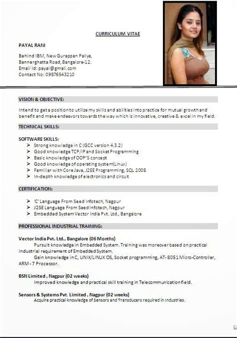 Latest Resume Format   Template Design