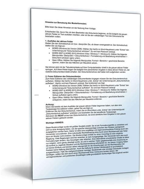Ausbildung Anschreiben Maschinen Und Anlagenfuhrer Muster Anschreiben Bewerbung Kundenberater Kundenberaterin De Bewerbung