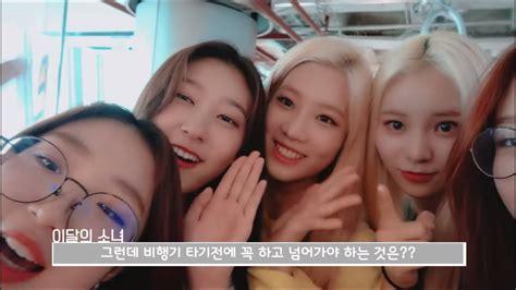 Kpop Giveaway Open - loona 이달의소녀 kpop giveaway youtube