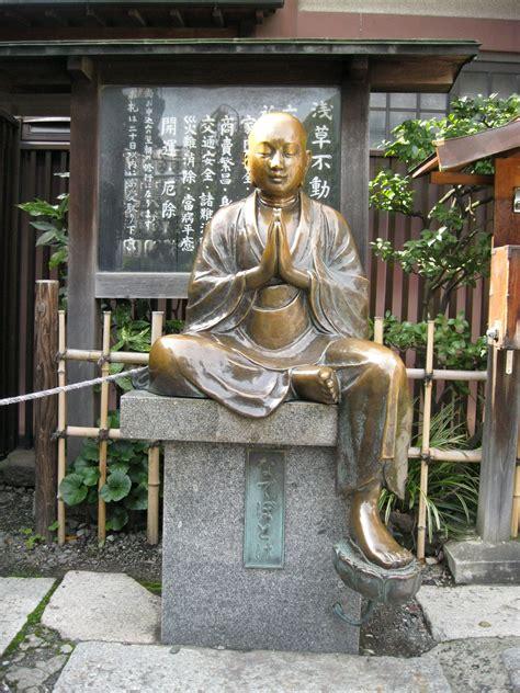 beeld in tuin beeld in japanse tuin openlijk ritueel pinterest