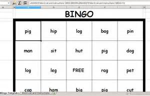 games for education making bingo cards using a