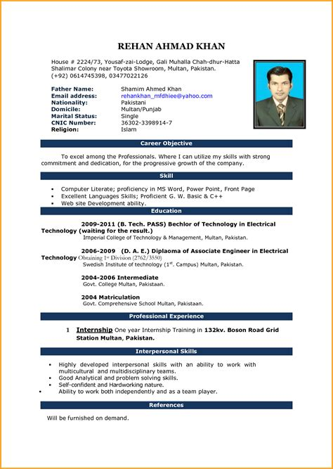 Resume Samples 2017 Download by 6 Cv Format Word Lettre Administrative