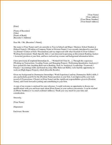 Investment Cover Letter 6 investment banking sle cover letter lease template
