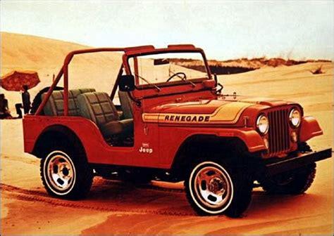 cj jeep history