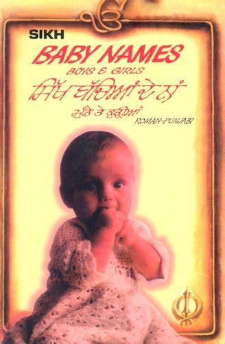 biography book names biography of author mandeep kaur dimpy booking
