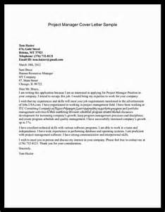 resume cover letter examples management project management cover letter samples alexa resume business management cover letter writing resume sample