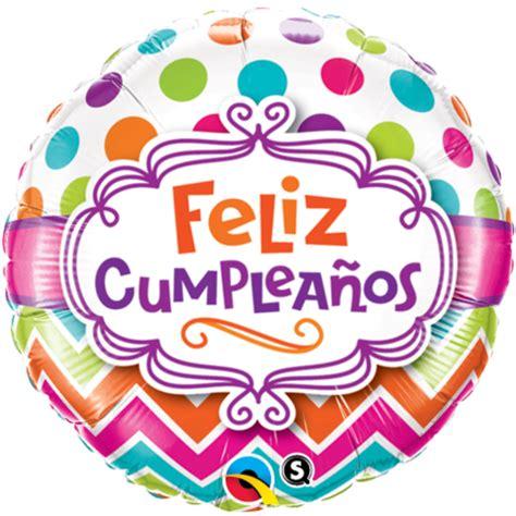 imagenes png feliz cumpleaños mylars de feliz cumplea 241 os etiquetado quot feliz cumple 241 os