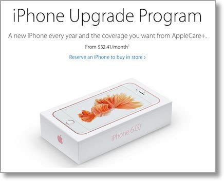 is it a deal to get a new iphone every year podfeet podcasts