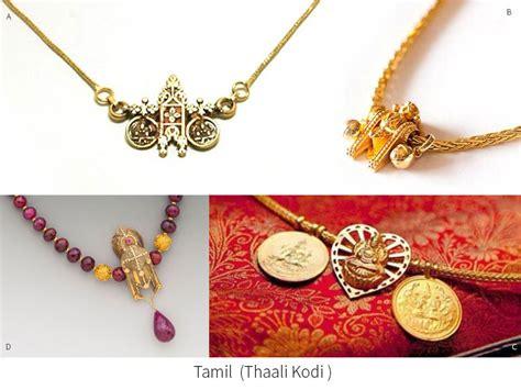 black thali telugu thali designs www pixshark images galleries