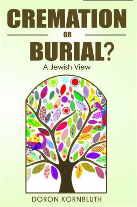 the burial society a novel books book review cremation or burial a view by doron