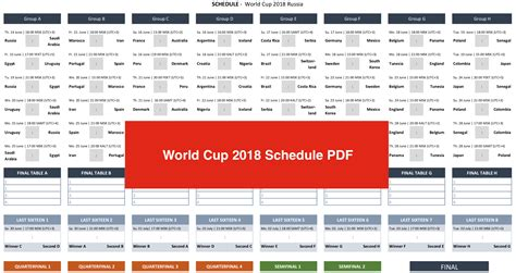 world cup 2018 schedule world cup 2018 schedule as ical or ics