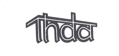 thda section 8 tennessee housing development agency thda