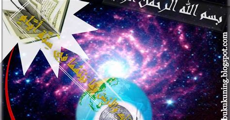 Buku Berguru Pada Langit Dan Bumi 1 Dan 2 W Mustika my buku kuning center proses penciptaan langit dan bumi