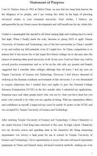 Best Personal Essay Collections by Pharmcas Personal Statement Best Template Collection