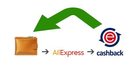 Aliexpress Cashback | online alışverişte aliexpress cashback nedir nasıl
