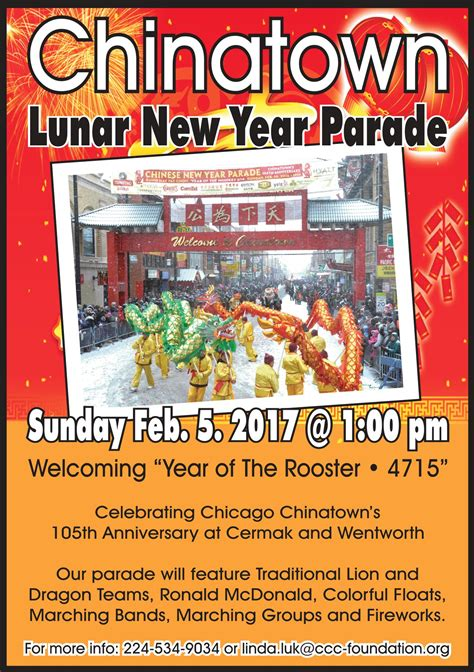 entertainment in new year 2017 citywide lunar new year events chicago chinatown