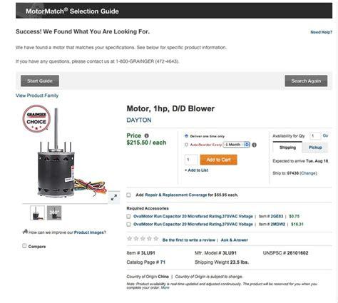 emerson fan motor wiring diagram efcaviation
