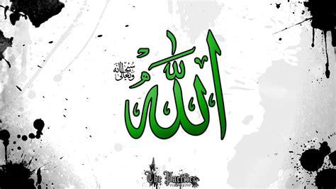 islamic wallpaper hd 1920x1080 3 islamic hd wallpapers backgrounds wallpaper abyss